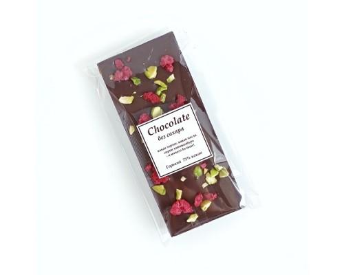 Настоящий шоколад ручной работы Малина фисташка без сахара