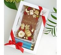 Шоколадный набор на день учителя на 1 сентября, Открытка и карандаши конфеты