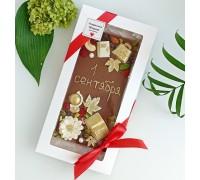 Шоколадная открытка на день учителя и 1 сентября, молочный шоколад 100 гр