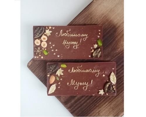Шоколадная открытка на день рождения молочный шоколад