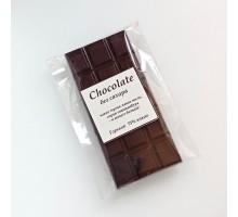 Натуральный шоколад ручной работы без сахара, 50 - 55 гр.