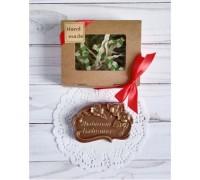 Шоколадная фигурка Любимой бабушке, 75 гр