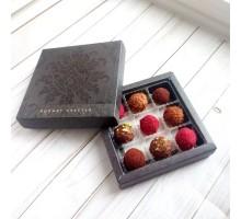 Подарочный набор трюфель конфет в коробке 9 шт