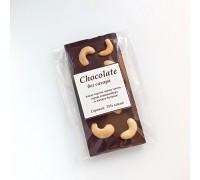 Натуральный шоколад ручной работы с орехом Кешью без сахара 50 - 55 гр.