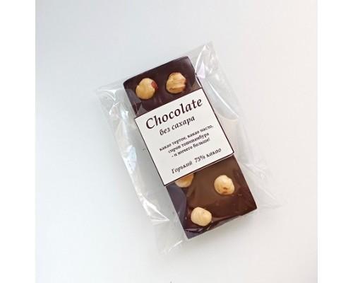 Натуральный шоколад ручной работы с Фундук 50 - 55 гр.